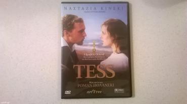Βιβλία, περιοδικά, CDs, DVDs - Ελλαδα: Tess - 3 βραβεία ΟΣΚΑΡ  dvd σε άριστη κατάσταση ( σαν καινούργιο )