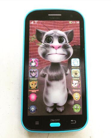 Интерактивный телефон для детей