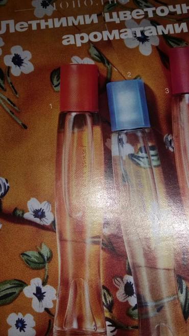 дезодорант женский в Кыргызстан: Женская парфюмерная вода