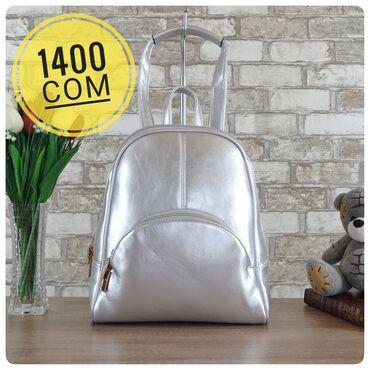 Распродажа женских сумок и рюкзаков в связи с закрытием