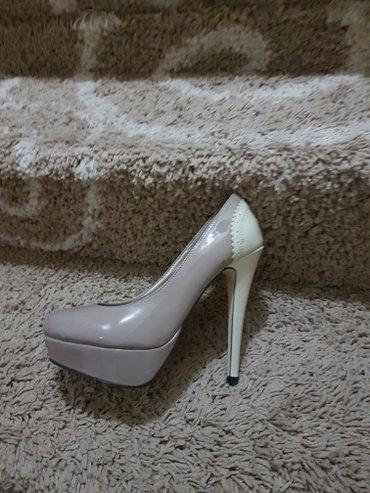 Cipela - Srbija: Nove cipele br. 39