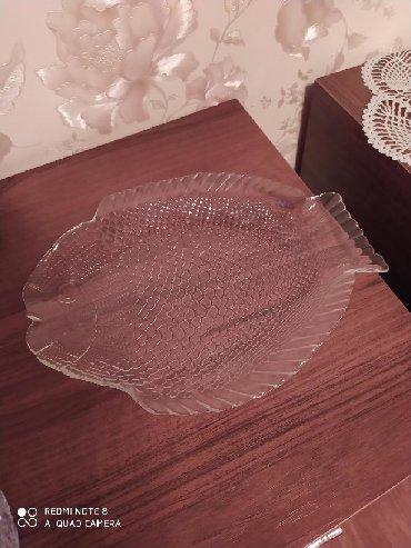 stekljannuju vazu pasabahce в Кыргызстан: Плоская стеклянная сервировочная тарелка в форме рыбы для салата рыбы
