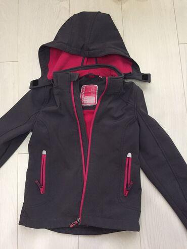Northville jaknica za devojcice. Kvalitetna jakna koja Vase dete stiti