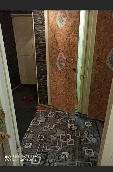 сдается 1 комнатная квартира in Кыргызстан   ПОСУТОЧНАЯ АРЕНДА КВАРТИР: 2 комнаты, 45 кв. м, С мебелью частично
