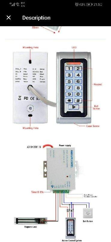 Prodaja i montaža RFID kontrolera i dupliciranje sa kodiranjem