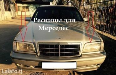 - Простая установка при помощи 3m ленты или стекольного клея. - в Душанбе