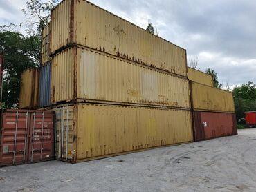 Оборудование для бизнеса в Бишкек: Продаю 40фт контейнера морские!!! Состояние хорошие. Без дырок
