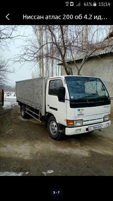 Мерседес сапог грузовой в бишкеке - Кыргызстан: Куплю сатып алам рабочие и не рабочие бортовой грузовик *мерседес бен