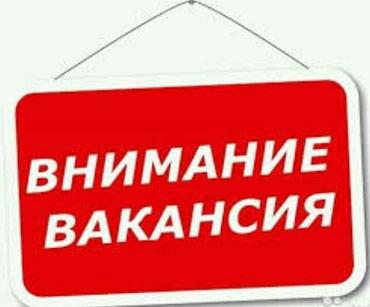 Требуется  МАССАЖИСТКА с опытом и без в Бишкек