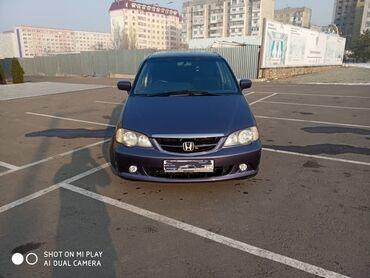 Nutrilite чеснок цена - Кыргызстан: Honda Odyssey 2.3 л. 2002 | 150000 км