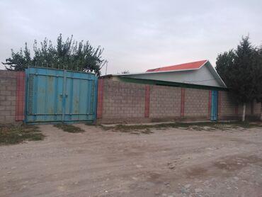 bag for women в Кыргызстан: Продам Дом 7 кв. м, 6 комнат