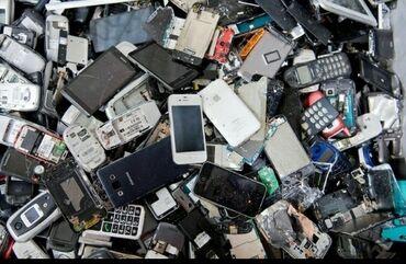 32 объявлений | ЭЛЕКТРОНИКА: Xiaomi | Сенсорный, Отпечаток пальца, С документами