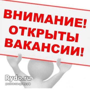 вип девушки бишкека in Кыргызстан | SIM-КАРТЫ: В крупный банный комплекс требуются сотрудники следующих направлений