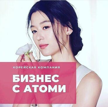 Работа - Кызыл-Суу: Маркетолог. Неполный рабочий день