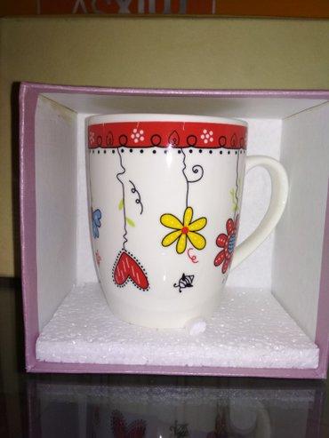 Кружка в коробочке, разные расцветки, разные формы, 250мг, очень удобн в Лебединовка