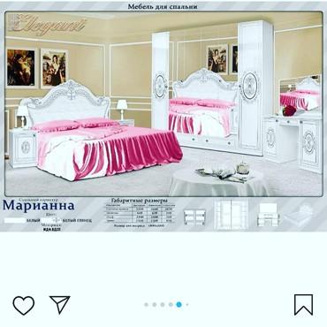 Гарнитуры - Балыкчы: Спальный гарнитур комплект новая привозная
