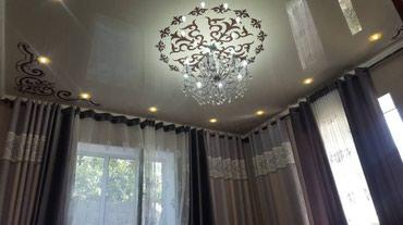 Натяжной потолок жазайбыз..гарантия 15жыл в Бишкек