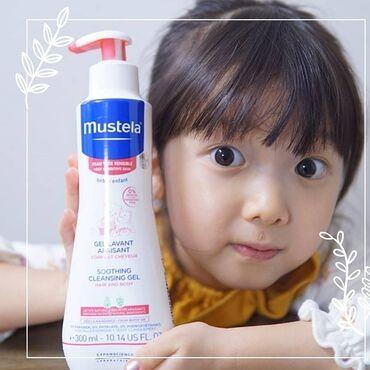 качественные детские вещи в Кыргызстан: Очищающий гель для волос и тела для чувствительной кожиОчищающий гель