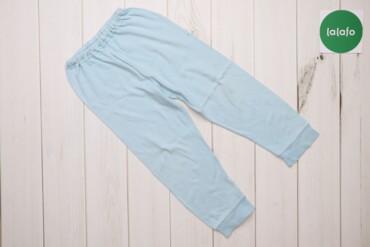 Джинсы и брюки - Киев: Дитячі штанці     Довжина: 52 см Довжина кроку: 32 см Напівобхват талі