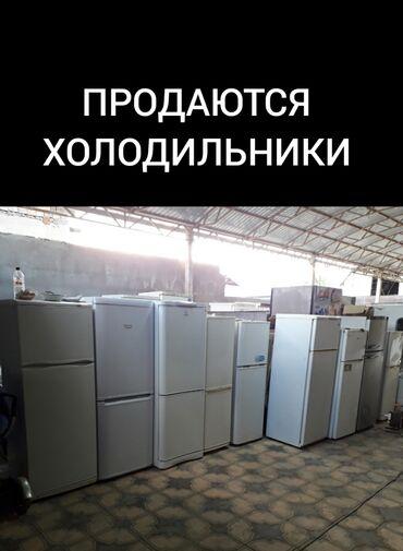usaq ucun iki mertebeli kravat в Кыргызстан: Новый Двухкамерный холодильник