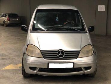 Mercedes-Benz Vaneo 1.7 l. 2002