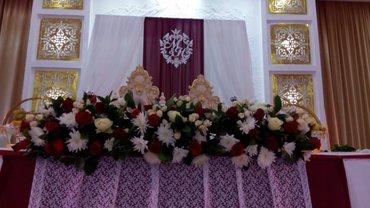 Сдаются в прокат все для оформления свадеб в Бишкек