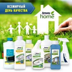 таблетки для роста в душанбе в Кыргызстан: Амвей#дом#чистота#свежесть# кросата# здоровье#скидки#