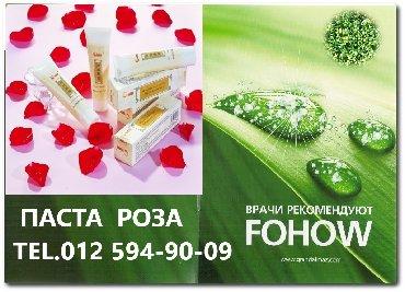 Паста Роза. Fohow.Экстракт цветков розы в составе фруктовой пасты