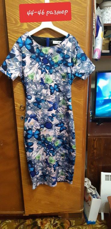 Платье, одевалось всего 4 раза почти новое. в Бишкек