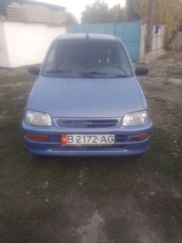 Daihatsu - Кыргызстан: Daihatsu Cuore 0.8 л. 1995