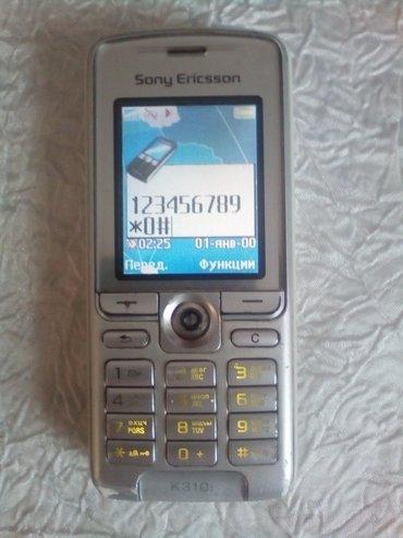 Bakı şəhərində Sony Ericsson K310i telefonu.Antik modeller yiganlar ucun.Telefon