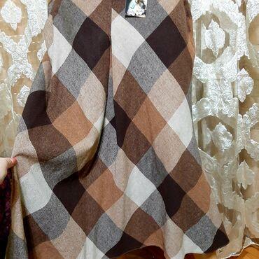 """Personalni proizvodi - Srbija: """"Frou frou""""trikotazna vintage suknja'prelepa'nova'42 vel"""