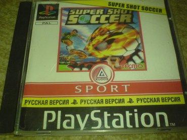 Bakı şəhərində Playstation 1 ucun futbol oyunu qiymet sondur