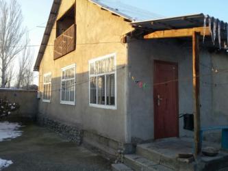 Ж/м дордой уч 8. 5 сот. 8 комн. имеются все в Бишкек