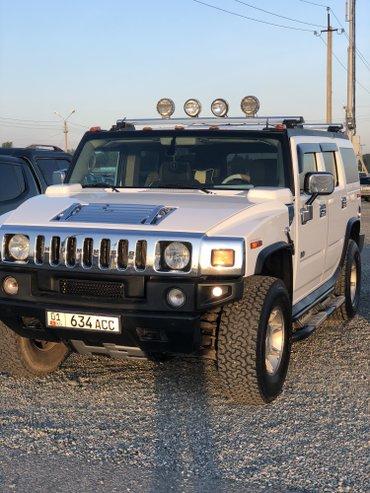 Hummer H2 Состояние идеальное новые в Бишкек