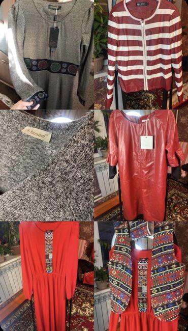 Все новое1фото платье турецкое длинное брала за 2800отдам за 1000с