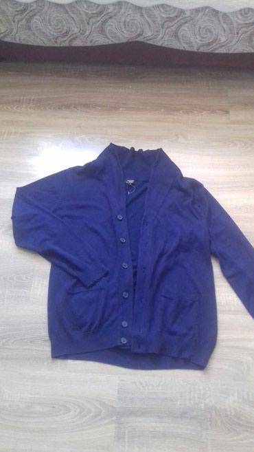 Muska jaknica....1200 dinara - Novi Pazar