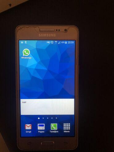 Samsung galaxy grand 2 - Азербайджан: Б/у Samsung Galaxy Grand 8 ГБ Золотой