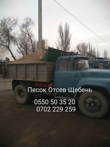 Сыпучие материалы - Бишкек: Глина, Отсев, Грунт | Бесплатная доставка