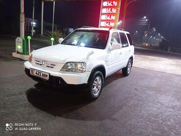 primu v dar koljasku в Кыргызстан: Honda CR-V 2 л. 1998