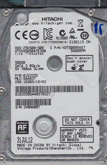 Sərt disklər və səyyar vincesterlər - Azərbaycan: Hitachi, jestkiy disk. 500 gb, 27/s. PC ucun