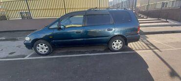 Транспорт - Заречное: Honda Odyssey 2.3 л. 1995 | 1857000 км