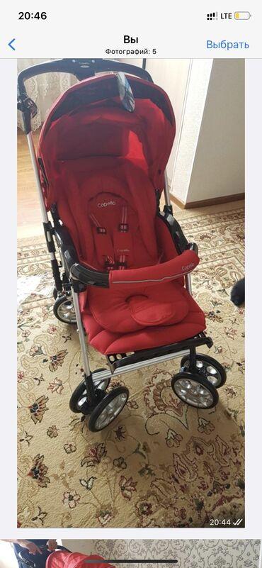 продам наковальню в Кыргызстан: Продаётся красивая оригинальная коляска корейского бренда Capella