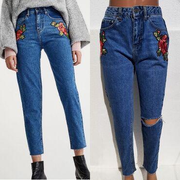 PULL&BEAR Flower Embroidery High Waist Jeans 34 *NOVO*Udobne i
