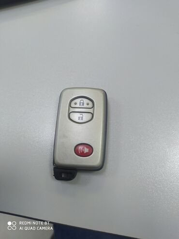 Ключ на land cruiser 200 оригинал. Ключ подходит на автомашины с 2008