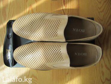 Продаю мужские летние туфли фирмы bota - кожа, р-р 44, Турция