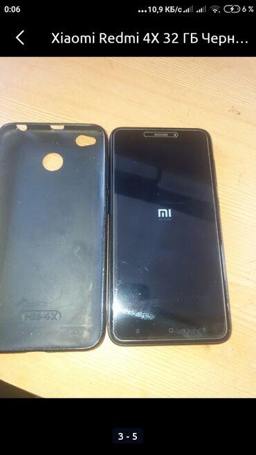 Мобильные телефоны и аксессуары в Беловодское: Б/у Xiaomi Redmi 4X 32 ГБ Черный