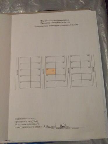Nekretnine - Srbija: Na prodaju 4 ares Građevinarstvo Vlasnik