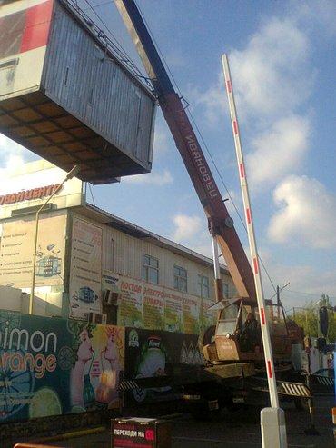 Услуги Автокрана Ивановец вылет 14м грузопод до 15 тонн в Бишкек