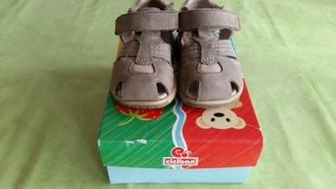Sandale za decake Ciciban br. 19,polovne ali jako dobro ocuvane - Petrovac na Mlavi